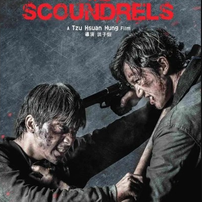 The Scoundrels (2021)
